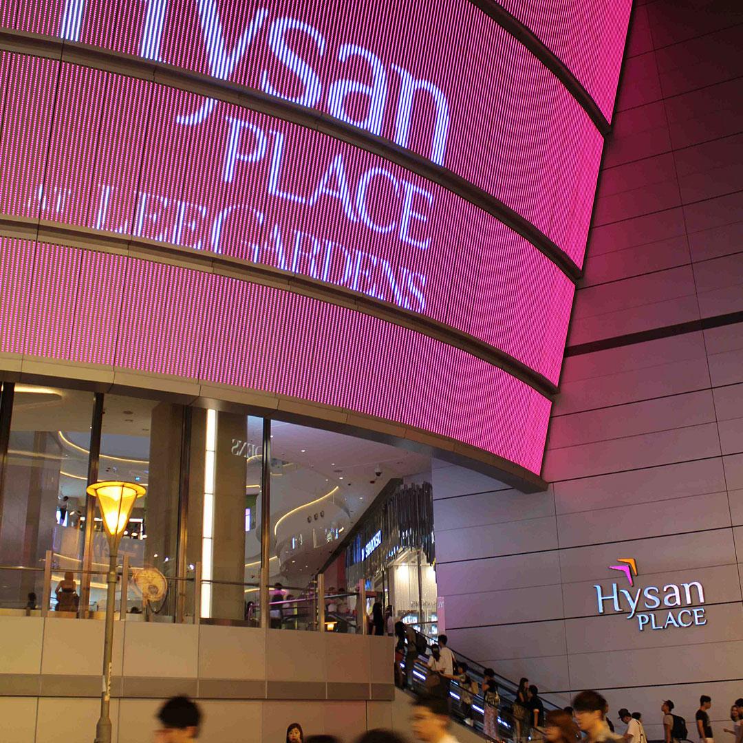 Hysan Place – Branding